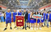 彩立方平台登录KTV第四届篮球大赛