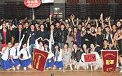 彩立方平台登录KTV三周年员工篮球大赛