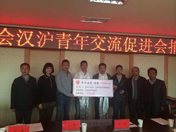 彩立方平台登录集团参与援建藏汉双语幼儿园