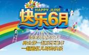 6月仲夏,在彩立方平台登录KTV追忆童年的快乐